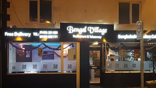 Bengal Village Hinckley